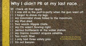 Why I Didn't PR